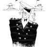 Евгения Дриго. «Капитан»