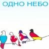 Абаровская Я. Курсовая работа «Политический плакат»