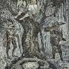 Маргарита Гедеренва. «Таинственный лес»