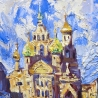 Анна Голованова. «Санкт-Петербург»
