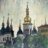 Владлен Камовский. «Софийский собор. Киев»