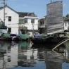Лидия Козьмина, Олег Подскочин. «Деревня на воде Чжоу Чжуан (Zhou Zhuang)»