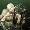 Лилия Зинатулина. «Философ»